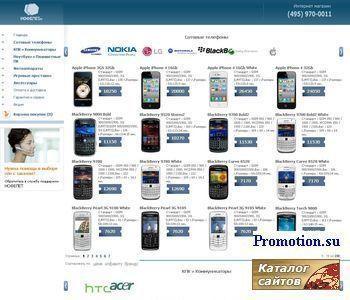 Каталог сотовых телефонов - Nofelet.ru - http://www.nofelet.ru/
