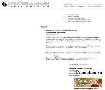 Компания «Вест-Косметик» - http://www.westkosmetik.ru/