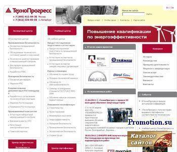 Лицензии госгортехнадзора, ростехнадзор - http://www.prom-licence.ru/