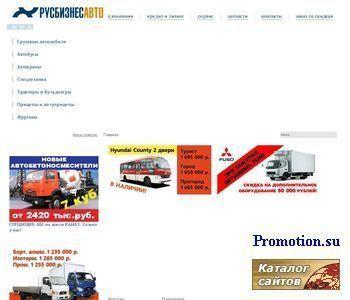 Цены на камаз маз запчасти грузовых автомобилей - http://www.rbauto.ru/