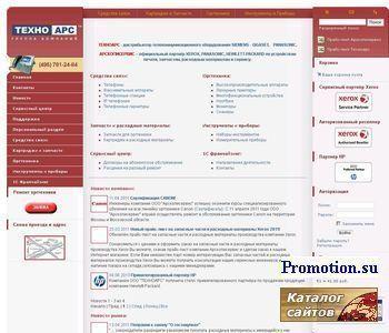Интернет-магазин ТехноАрс - http://www.arstech.ru/