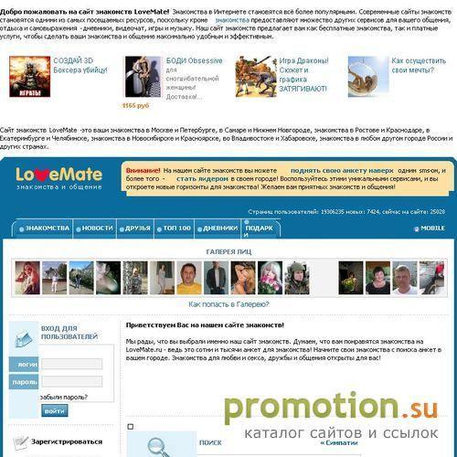 Русское порево онлайн бесплатно