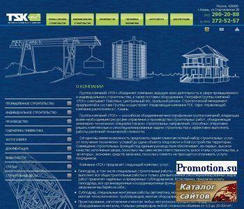 TSK-Group - http://www.tsk-group.net/