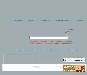 Кубанская справочная по товарам и услугам 0-81 - http://www.tovarspravka.info/