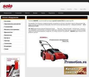 Идиама - SOLO - бензопилы, культиваторы Германии - http://www.idiama.ru/