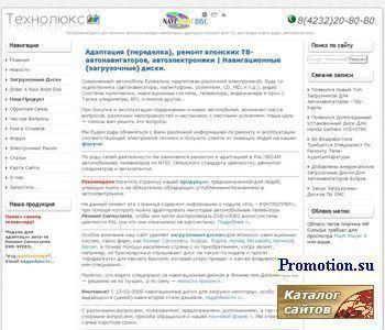 Tehnolux.Tv: диск навигации или PAL контроллер - http://tehnolux.tv/