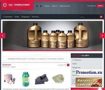 Polimer55.Ru: фторопласт, где купить фторопласт - http://polimer55.ru/