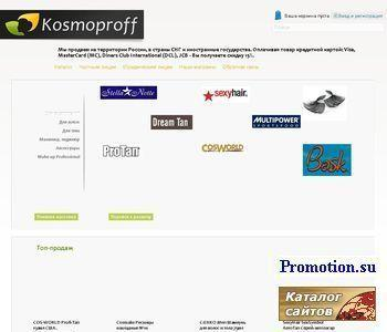 Профессиональная косметика для волос - KosmoProff - http://kosmoproff.ru/