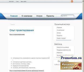 Проектный институт : проектирования жилых и общест - http://www.belproect.ru/