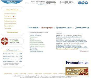 Интернет маркетинг семинар - приходите на Marva.ru - http://marva.ru/