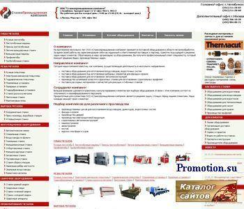 Ленточные станки, штамповка металла - станки - http://stanok74.ru/