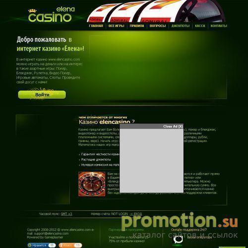internet-kazino-yandeks
