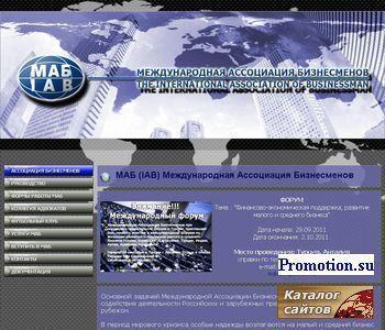 МАБ: помощь бизнесменам и малый бизнес: содействие - http://mab-info.com/