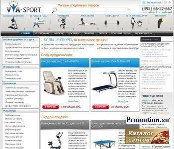спортивные магазины спорттоваров, тренажеров Via-s - http://www.via-sport.ru/