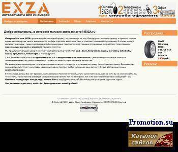 Мы предлагаем: запчасти Hyundai и запчасти Peugeot - http://www.exza.ru/