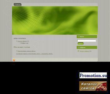 Тонировка автостекол бесплатно заказав курс на DVD - http://tonymaster.ru/