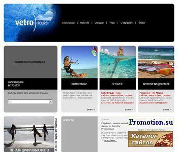 кайт школа на филиппинах - http://vetrotour.ru/