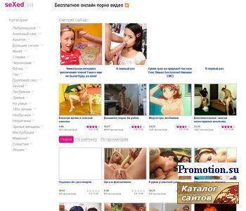 Предлагаем бесплатно смотреть порно - геи либо ора - http://sexed.su/
