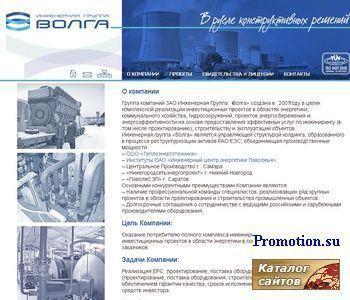 Транстеплотехника - все подробности на Ig-volga.ru - http://www.ig-volga.ru/