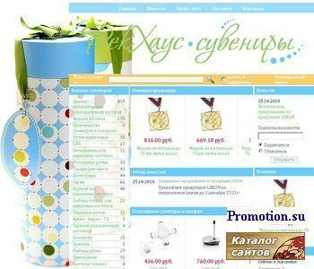 REKHOUSE - http://www.rekhouse.su/