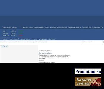 StockPost.ru - http://stockpost.ru/