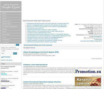 Мониторинговая компания АЛЬФА-ГРУПП - http://www.alfa-grup.ru/