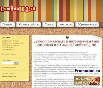 Laminat63.ru - ламинат OSL3229 Палисандр рио - http://laminat63.ru/