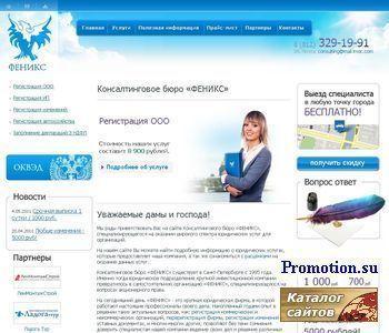 Регистрация изменений найдете в нашей компании! - http://1delo.ru/