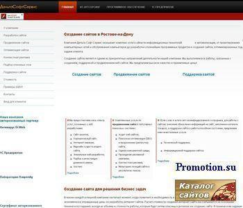 Создание интернет-магазина по доступным ценам! - http://it-delta.ru/