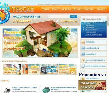 Автономное отопление загородного дома - Techsan.ru - http://techsan.ru/