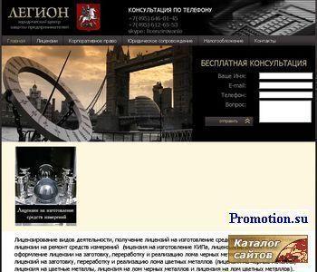 Смена юридического адреса - информация на c3p.ru - http://c3p.ru/
