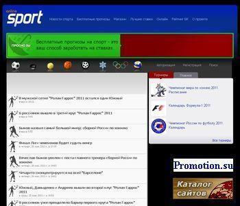 Онлайн Спорт - новости спорта, спортивные трансляц - http://onlinesport.ru/