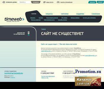 Рекламные стойки найдете у нас! - http://luxstend.ru/