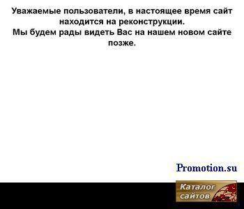Бытовая техника: ноутбуки или книги - http://yo-market.ru/