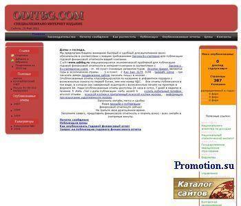 Предлагаем юридические услуги - оперативная регист - http://www.pravo-st.ru/