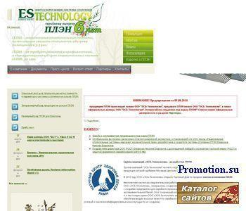 ПЛЭН купить, отопление коттеджа: ЭСБ-Технологии - http://estechnology.ru/
