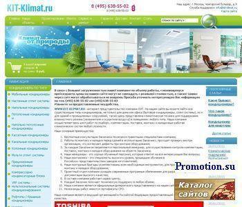 Статьи о кондиционерах, чиллеры: от компании КИТ - http://kit-klimat.ru/