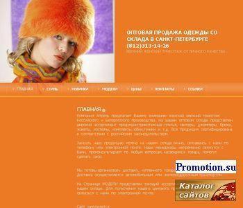 Поставки трикотажа в Санкт-Петербурге. - http://www.trikotapiter.ru/