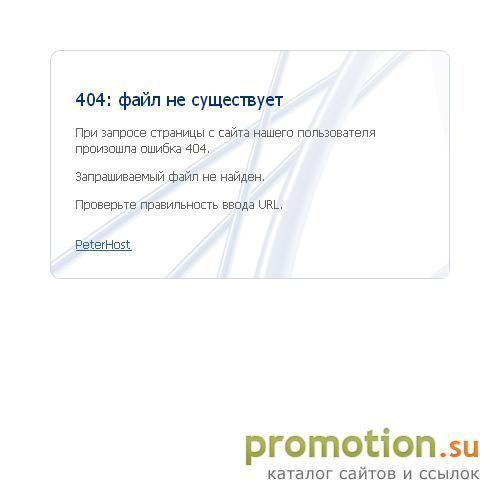ABB: Устройства плавного пуска (софтстартеры) PSR, PSS, PSTB; контакторы...