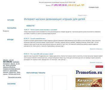 Зоопарк развивающие kukladom.ru - http://www.kukladom.ru/