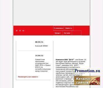 Буран-Спорт - http://www.buransport.ru/