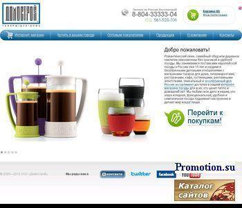 Посуда: столовые приборы, кофейная, чайная посуда - http://www.domos.ru/
