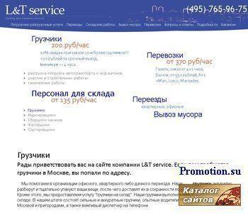 L&T service - http://lt-service.ru/