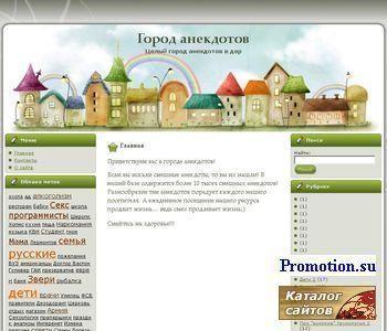 Дарсити - мастерская праздника - http://www.darcity.ru/
