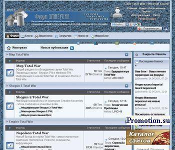 Форум Империал - http://imperiall.1bb.ru/