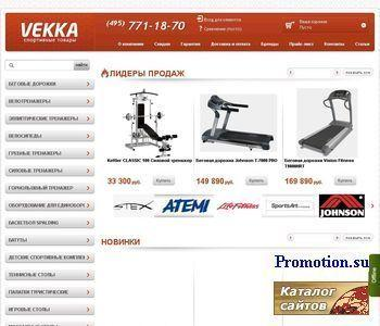 Cпортивный магазин : велотренажеры - http://www.vekka.ru/