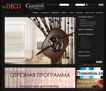 Dr. Deco: портьеры, шторы - фото, органза, тюль - http://drdeco.ru/