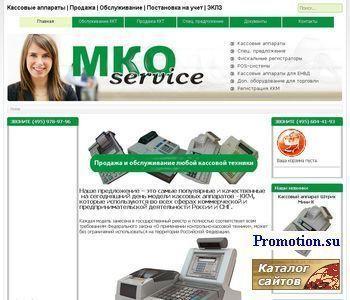 Mkoservice.ru: где купить кассовый аппарат - http://mkoservice.ru/