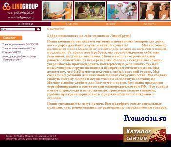 www.b-shtuchki.ru - http://www.linkgroup.ru/