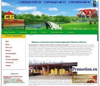 Продажа пиломатериалов: брус, доска пола, вагонка. - http://stroybaza.su/